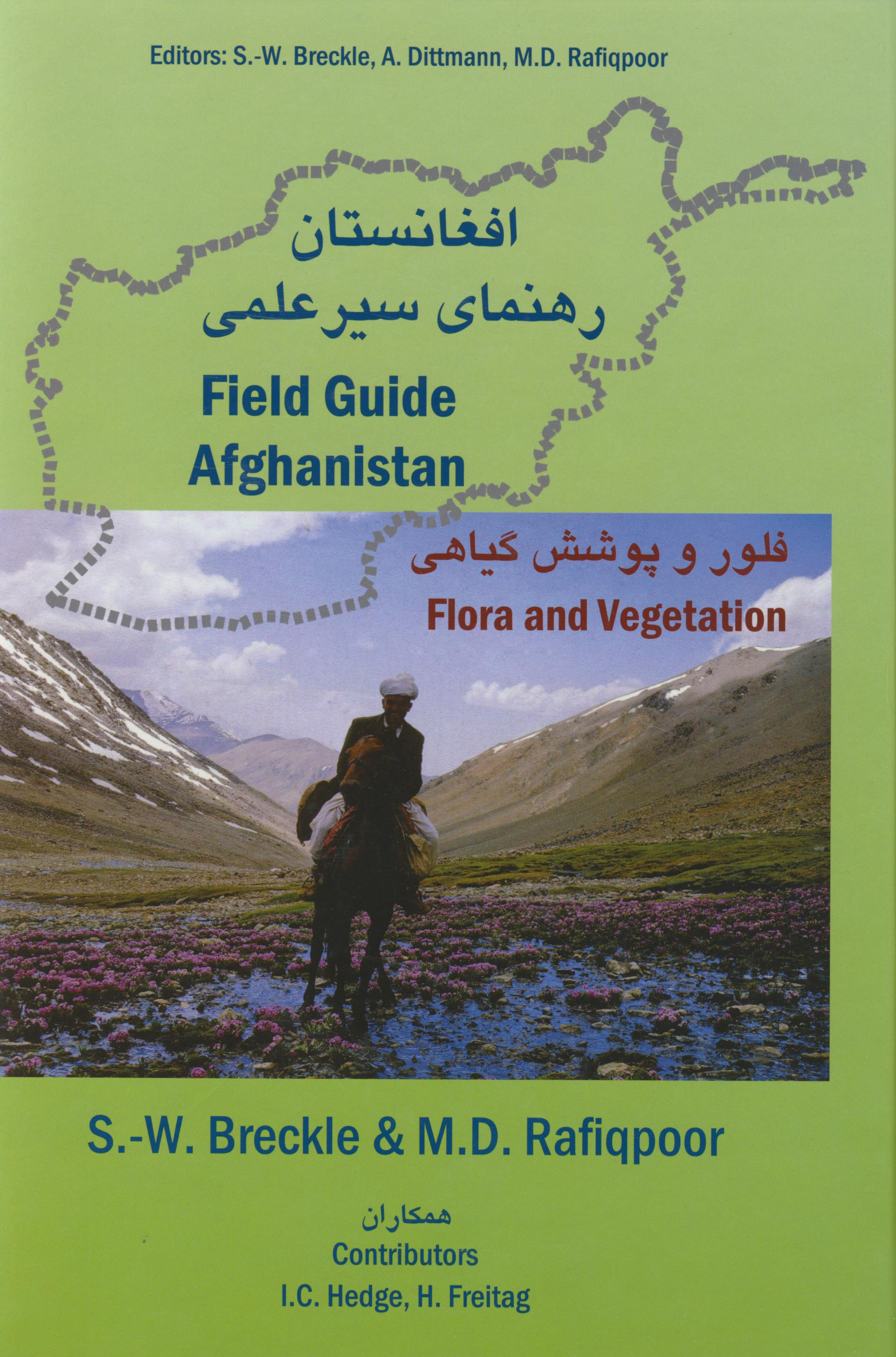 field guide afghanistan cover