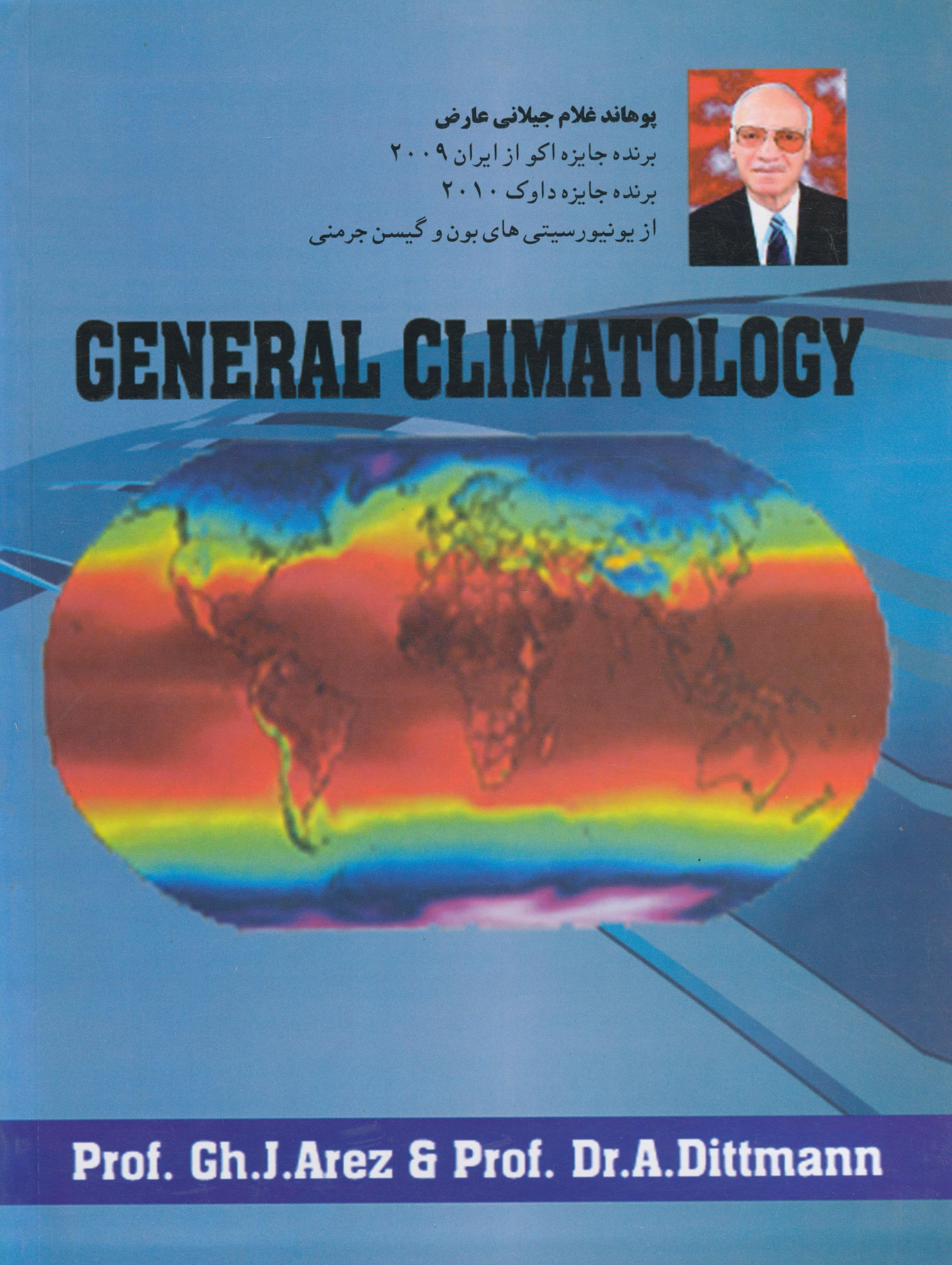 general climatology cover