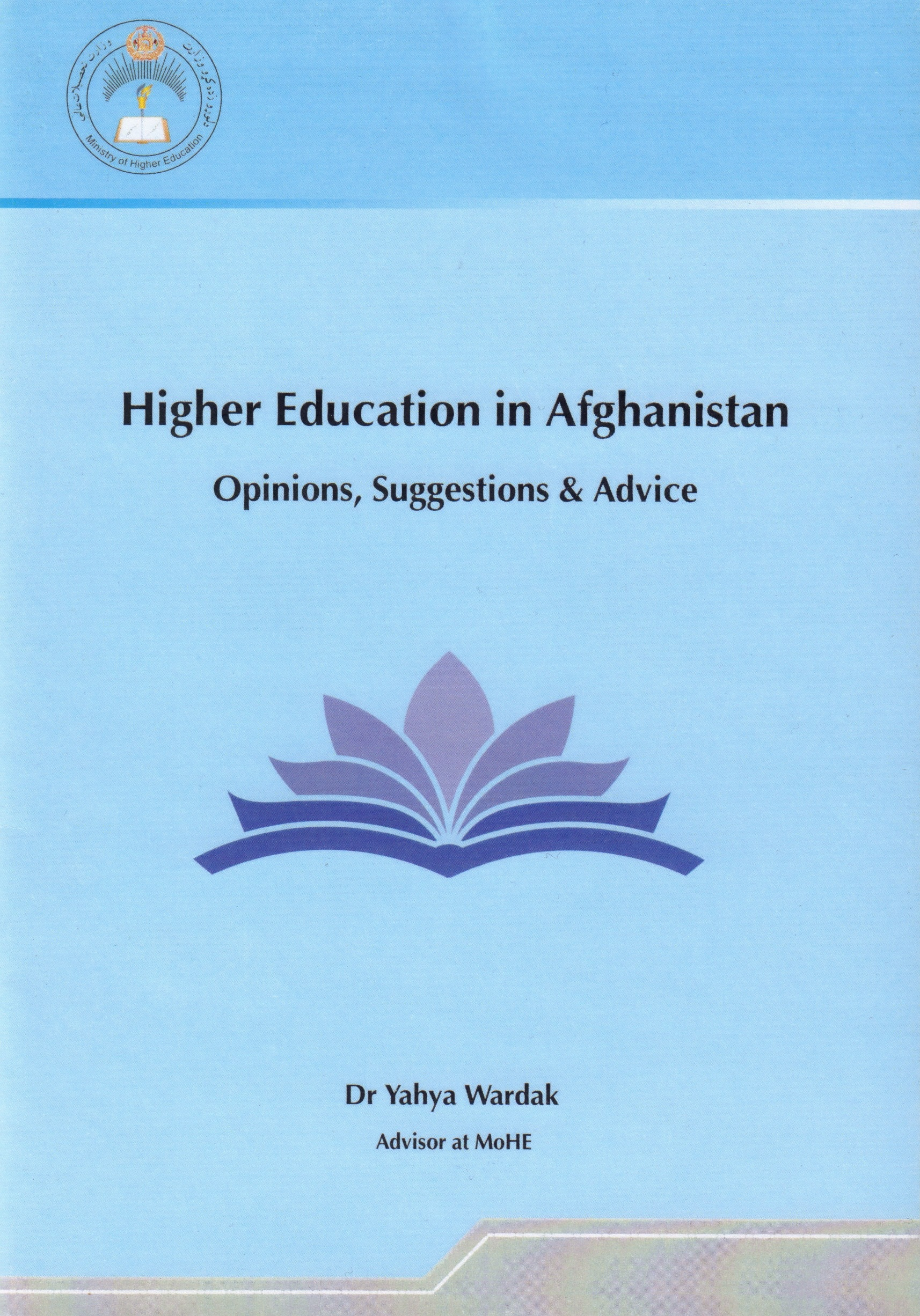higher education in afghanistan wardak cover