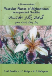 vascular plants of afg cover thumbnail