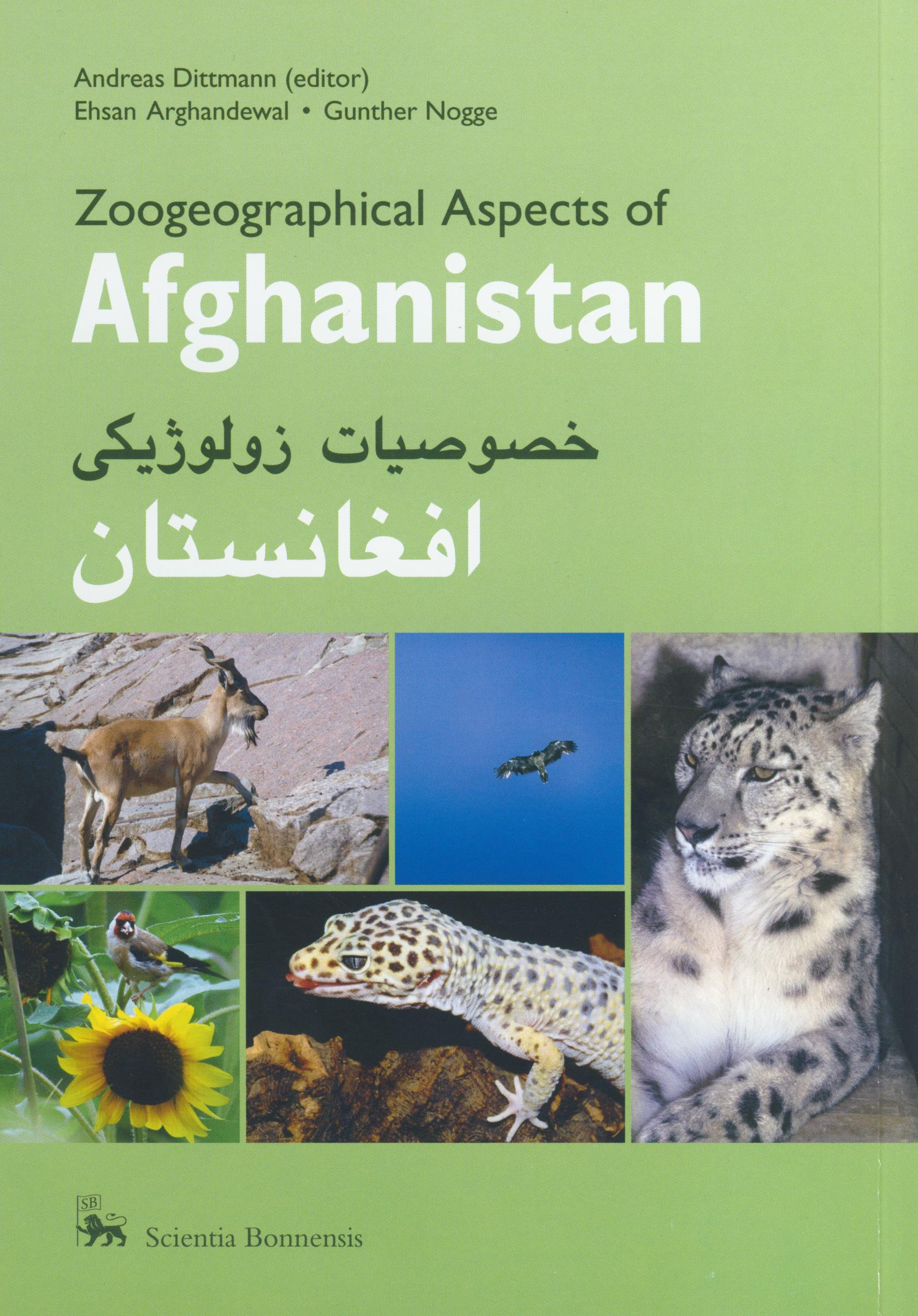 zoogeographical aspescts of afg cover